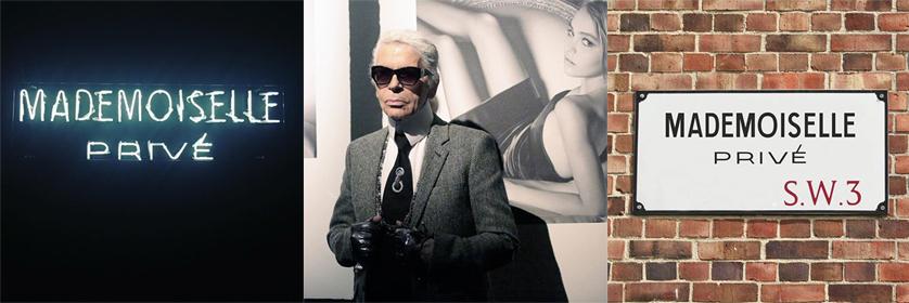 Mademoisselle_Prive_wystawa_o_Coco_Chanel_w_Saatchi_Gallery_w_Londynie